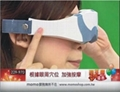 eye care massager USB type
