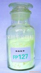 127熒光增白劑