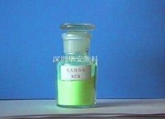 熒光增白劑KCB