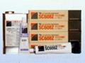 索尼白胶SC608Z2