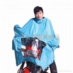 供應高檔防潑水布摩托車單頭雨衣