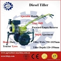 Diesel Tiller