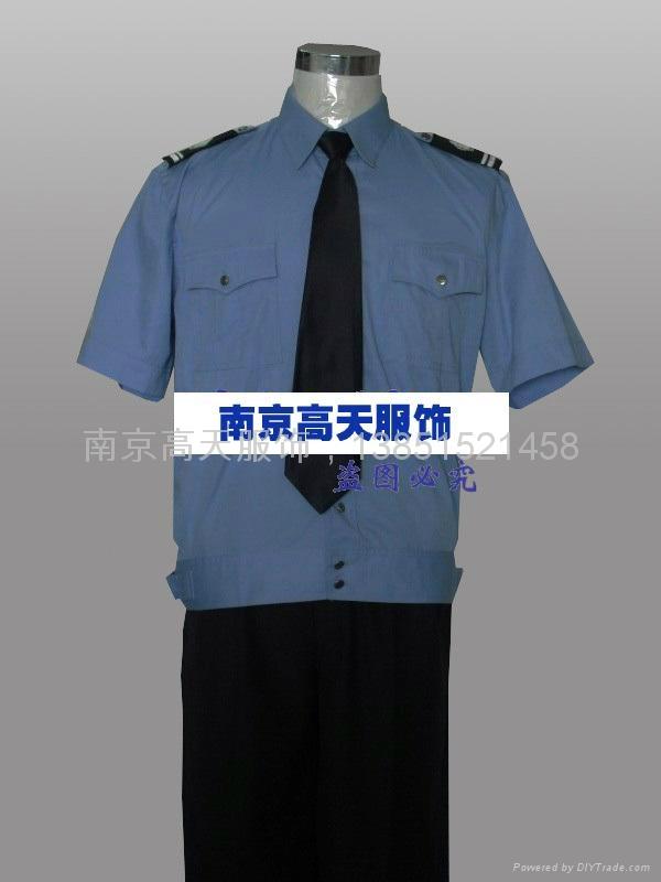 南京工作服定做 1