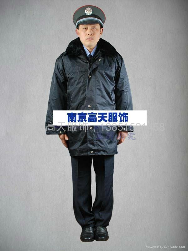 南京工作服定做 2