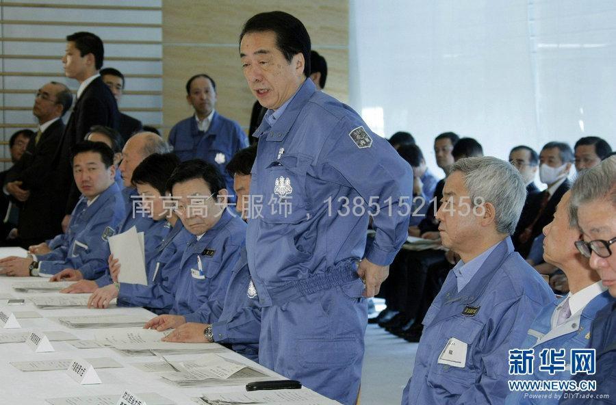 南京工作服定做 5