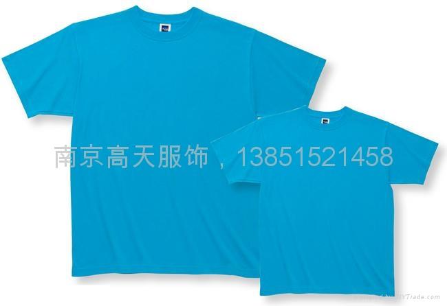 南京广告衫 1