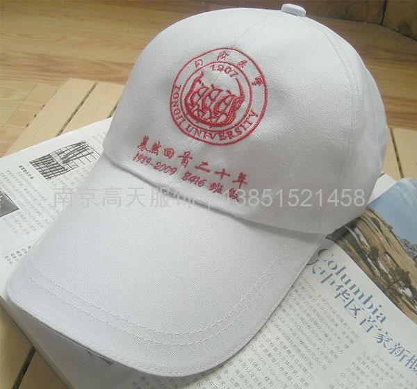 南京广告帽 3