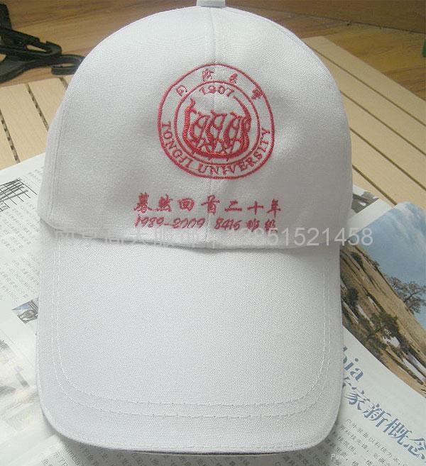 南京广告帽 4