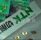 (供應)日本NTK車刀杆