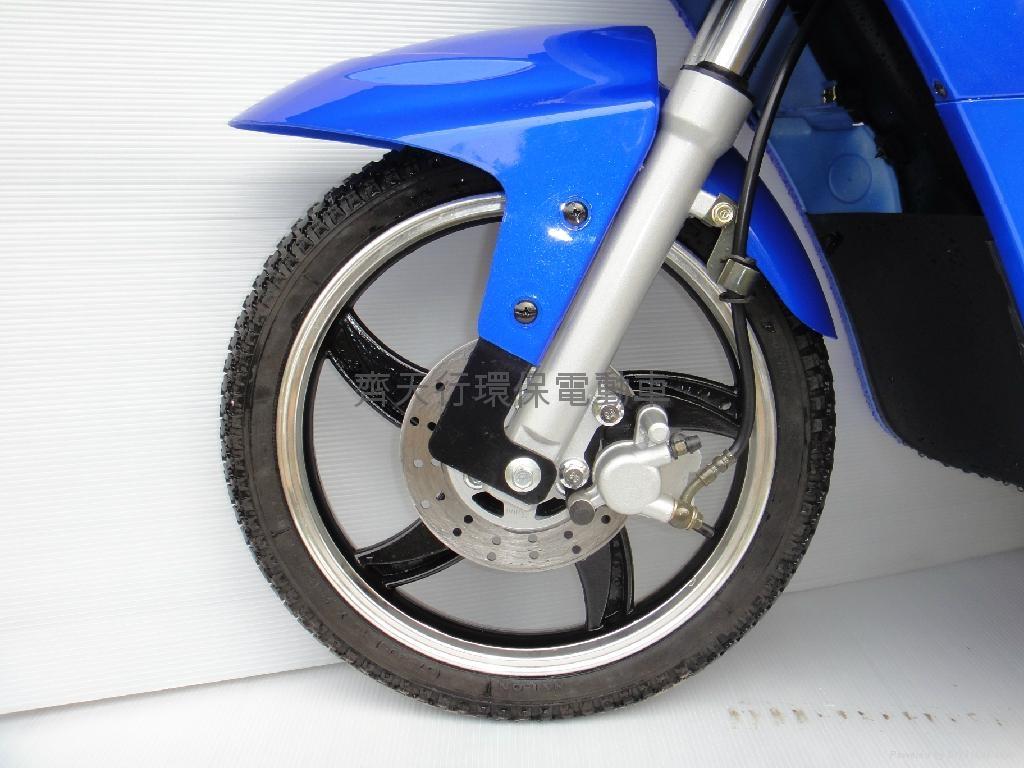 路安達電動三輪車 3