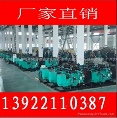 广州金动能源科技有限公司