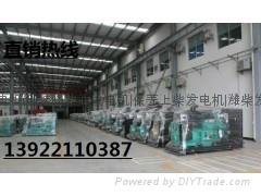 广州发电机生产厂家