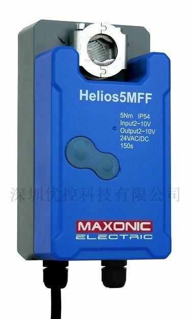 邁賽斯 5Nm 無刷 彈簧復位電動風閥執行器 1
