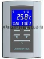 R13XX-TXX系列 房間溫度控制器 1
