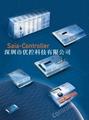 PLC系列 瑞士思博 PCD2