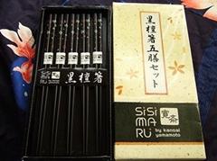 Japanese stely gift chopsticks