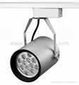 High brightness 12W LED track lights CE and RoHS 1