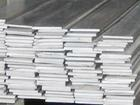 Q235 flat steel bar