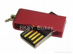 usb memory stick 2GB
