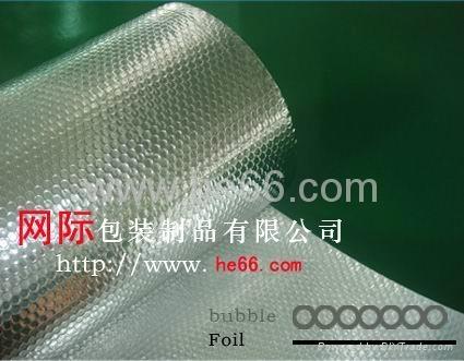 供应铝箔双层气泡防火隔热材 1