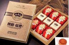 稻香村月餅禮盒
