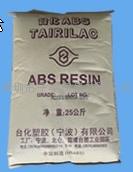 宁波台化ABS15E1塑胶原料
