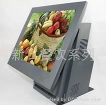 蘇州新日軟件科技有限公司