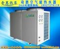 10匹不锈钢空气能热泵热水器机