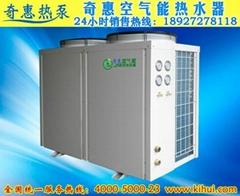 10匹不锈钢空气能热泵热水器机组
