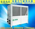25匹商用空气能热泵热水器机组