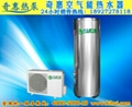 家用型空气能热泵热水器不锈钢系