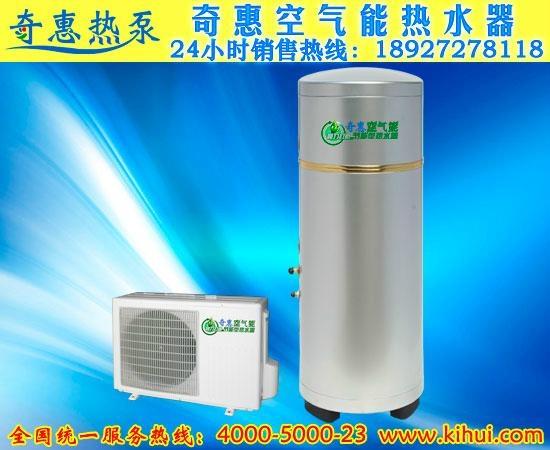 家用型空气能热泵热水器金色系列 1