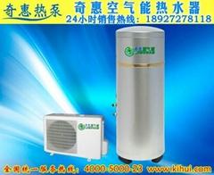 家用型空气能热泵热水器金色系列
