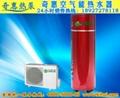 家用型空气能热泵热水器蓝色系列