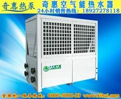 家用型空气能热泵热水器银色系列