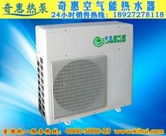 小3匹商用空气能热泵热水器机组