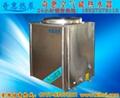 奇惠空气能热泵热水器 2