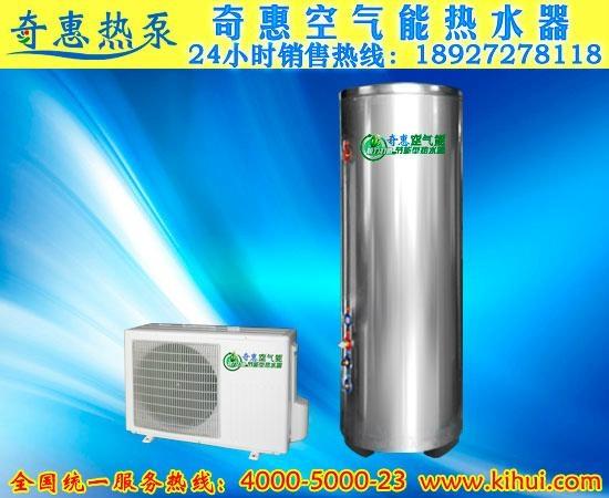 家用空气能热泵热水器产品特点 1