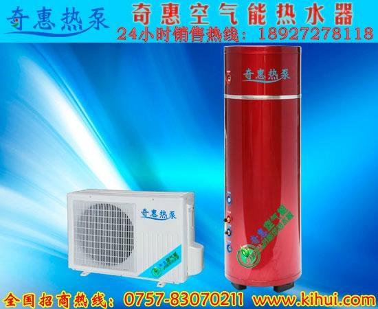 家用空气能热泵热水器产品特点 2