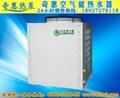 富阳空气能热泵热水器