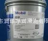 美孚SHC639合成齒輪油