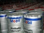 美孚SHC522抗磨液壓油