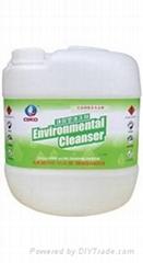 环保型清洗剂18L武汉涂装清洗剂