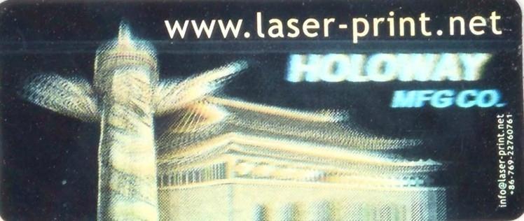 激光防伪标签 4