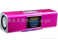 音乐天使迷你音箱BX-15A