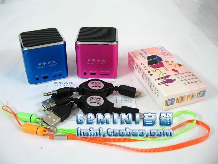 music angel MD06 Mini Lovers Speaker 4