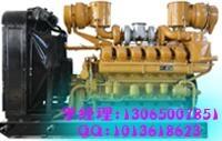 882柴油单机300kw柴油发电机组