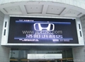 PH16 Outdoor Full Color Display Screen