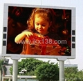 PH20 Outdoor Full Color RGB LED Display