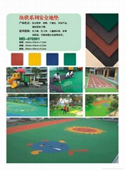 Rubber mat tile